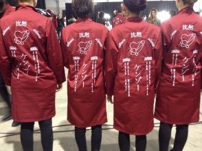 Backstage : Team Kenzo
