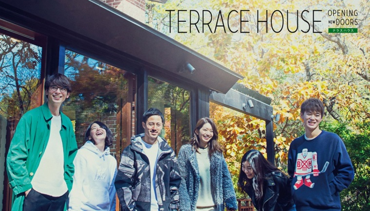 TerraceHouse_Partie2_OpeningNewDoors